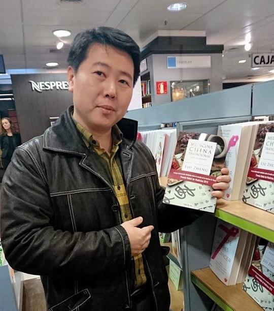 Libro de Liu Zheng - Medicina Tradicional China