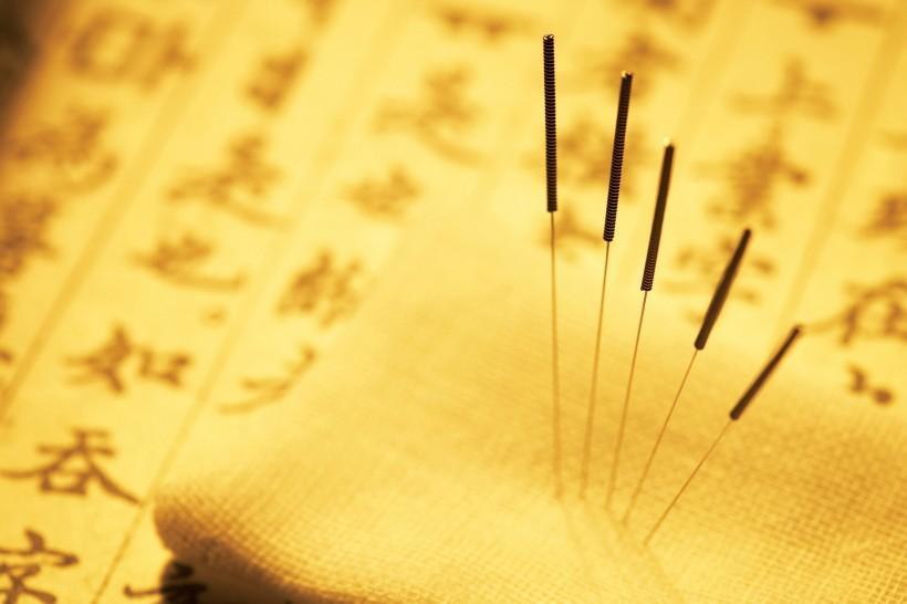 Curso de Chino aplicado a la Medicina Tradicional China Madrid (FINALIZADO)