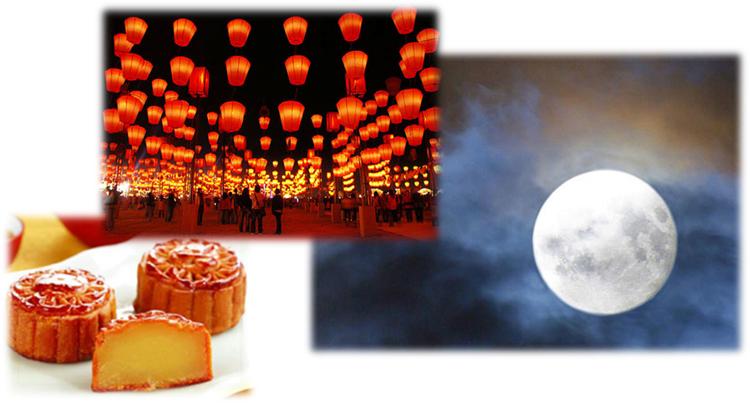 Festival del medio otoño chino