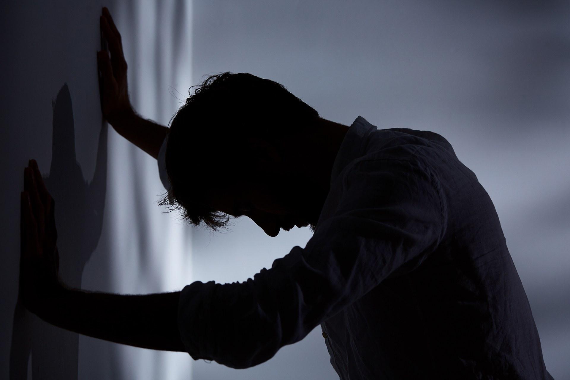 Eficacia y seguridad del tratamiento de la depresión mayor con acupuntura