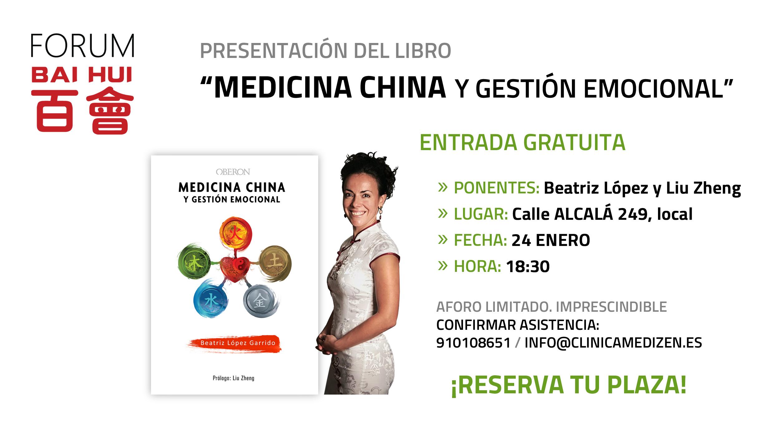 """Presentación y firma de libros """"Medicina China y Gestión Emocional"""""""